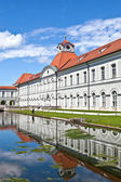 Park in nymphenburg castle, munich — Stockfoto