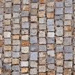 Cobble stone path - Stock Photo