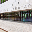 Entrance to the landtag in Wiesbaden — Stock Photo #6224000