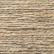 Stock Photo: Linen string