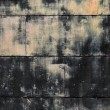 Grunge texture of old metal — Stock Photo #6083287