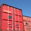 Cargo container — Stock Photo #6168475
