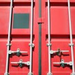 Cargo container — Stock Photo #6168511