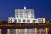 Russian Government house — Stock Photo