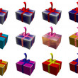 Gift boxes — Stock Photo #5492459