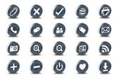 Mono Inset Various Vector Icons — Stock Vector