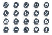 Mono Inset Various Vector Icons — Stock Vector