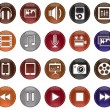 Vector  Leather Realistic Multimedia Icons - Stock Vector