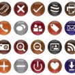 Vector  Leather Realistic Usefull Icons - Stock Vector