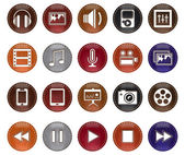 Vector Leather Realistic Multimedia Icons — Stock Vector