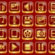 Royal Red Multimedia Icons - Stok Vektör
