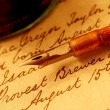 Nib Pen and Inkwell — Stock Photo #5525463