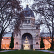 Royal Exhibition Buildings - Stock Photo