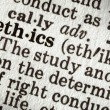 Ethics - Stock Photo