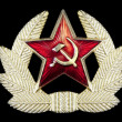 Russian Hammer and Sickle Badge - Stock Photo
