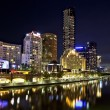 Melbourne by Night — Stock Photo