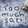 图库照片: Too Much Salt