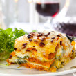 Royalty-Free Stock Photo: Vegetarian Lasagne