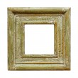 Distressed Square Picture Frame — Stock Photo