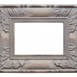 Wooden Picture Frame — Stock Photo #5534970
