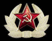 Russian Hammer and Sickle Badge — Stock Photo