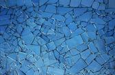 Blue Horizon — Stock Photo