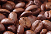 Coffee heap — Stock Photo