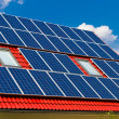 Stock Photo: Solar cells