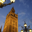 La Giralda, Seville, Spain — Stock Photo