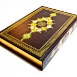 Al Quran — Stock Photo #5955372