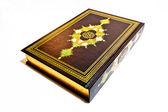 Al Quran — Stock Photo