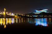 Putrajaya Convention Centre — Stock Photo