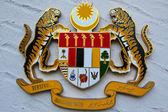 Brasão de armas de malaysia — Foto Stock