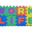 Work Life Puzzle — Stock Photo