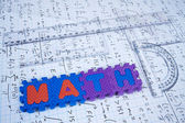 Math Education — Stock Photo