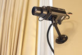 Security Camera — Stockfoto
