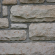 Stone wall - Foto de Stock  