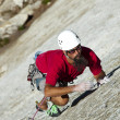 Male rock climber. — Stock Photo