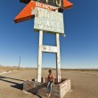 Young woman posing at rest stop. — Stock Photo #5926125