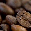 Coffe — Stock Photo #5742365