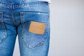 Blue jeans — Stock Photo