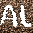 Stock Photo: Coffee sale phrase