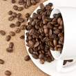 Stock Photo: Sprinkled cup of coffee
