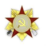 Soviet medal — Stock Photo