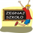 egnaj szkoo - czas na wakacje - Imagen vectorial