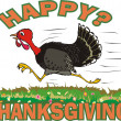 Happy thanksgiving day — Imagen vectorial