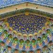 Abdul Aziz Madrassah Fresco in Bukhara — Stock Photo