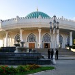 Stock Photo: Amir Timur museum in Tashkent