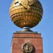 Monument of Independence in Tashkent — Stock Photo #5623272