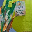 Stock Photo: Baloon launched on Nauryz Holiday in Almaty